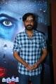 Natty Nataraj @ Karuthukalai Pathivu Sei Movie Audio Launch Photos