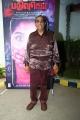 Dheena @ Karuthukalai Pathivu Sei Movie Audio Launch Photos