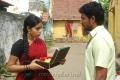 Poorna, Akhil at Karuvachi Movie Stills