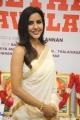 Actress Priya Anand @ Kasethan Kadavulada Movie Launch Stills