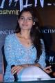 Actress Andrea @ Kashmir Flood Fund Raising Press Meet Stills