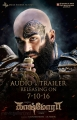 Karthi's Kashmora Audio & Trailer Release Oct 7th Posters