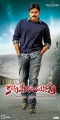 Pawan Kalyan's Katamarayudu Movie Latest Posters