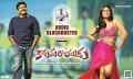 Pawan Kalyan, Shruti Hassan in Katamarayudu Movie LatestWallpapers