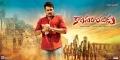 Pawan Kalyan in Katamarayudu Movie LatestWallpapers
