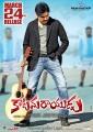 Pawan Kalyan's Katamarayudu Movie Release Posters