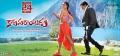 Shruti Hassan, Pawan Kalyan's Katamarayudu Movie Release Posters