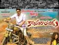 Pawan Kalyan's Katamarayudu Movie Release Today Posters