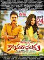 Pawan Kalyan, Shruti Hassan in Katamarayudu Movie Release Posters