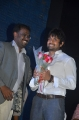 Srinivas Sambandam, Avishek @ Kathadi Movie Audio Launch Stills
