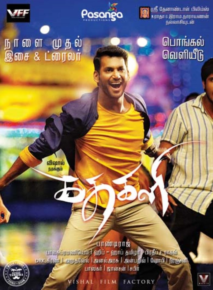 Actor Vishal in Kathakali Movie Audio Release Posters