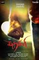 Vishal's Kathakali Movie First Look Posters