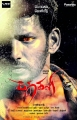 ActorVishal in Kathakali Movie First Look Posters