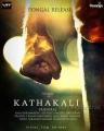 Kathakali Tamil Movie First Look Posters