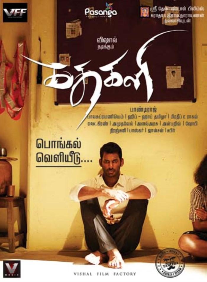 Vishal in Kathakali Movie Release Posters