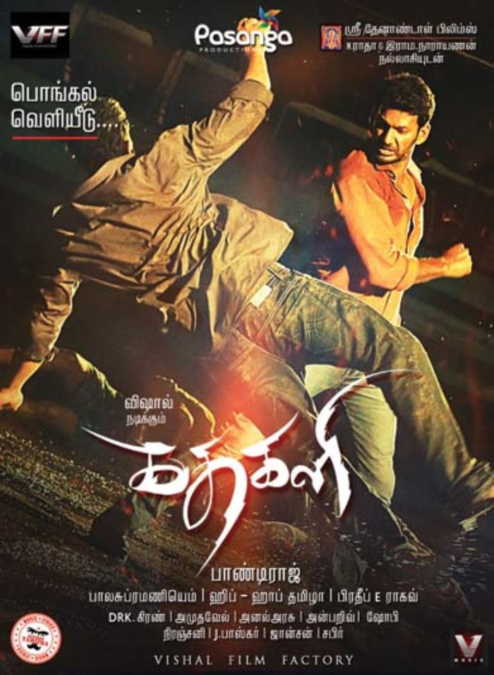 Vishal in Kathakali Movie Release Posters