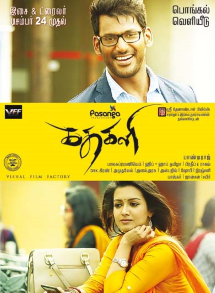 Vishal, Catherine Tresa in Kathakali Movie Release Posters