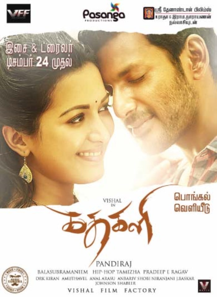 Catherine Tresa, Vishal in Kathakali Movie Release Posters