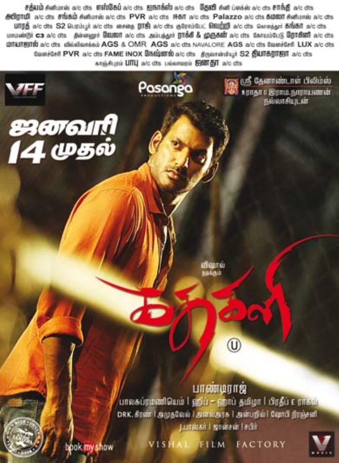 Vishal Krishna in Kathakali Movie Release Posters