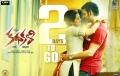 Catherine Tresa, Vishal in Kathakali Telugu Movie Release Posters
