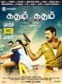Katham Katham Movie Release Posters