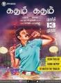 Actor Natraj in Katham Katham Movie Release Posters