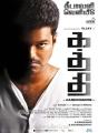 Actor Vijay in Kathi Movie Posters