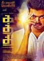 Actor Vijay in Kaththi Movie Posters