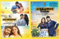 Nandita Swetha Sachin Mani Kathiruppor Pattiyal Audio & Trailer Release Today Poster