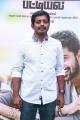 Kathiruppor Pattiyal Movie Press Meet Stills