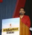 Music Director Sean Roldan @ Kathiruppor Pattiyal Press Meet Stills