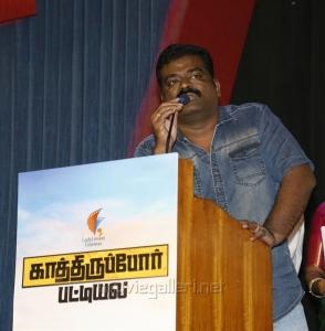 Actor Aruldoss @ Kathiruppor Pattiyal Press Meet Stills