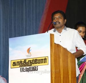 Director Balaiya D Rajasekhar, @ Kathiruppor Pattiyal Press Meet Stills