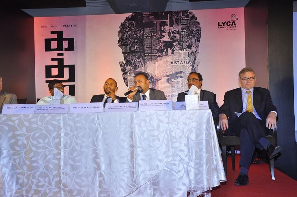 vijay press meet kaththi