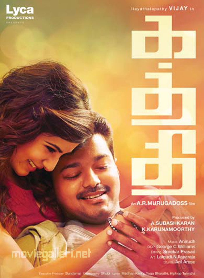 kaththi tamil movie mp3 songs free download telugu