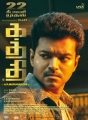 Vijay Kaththi Movie Release Posters