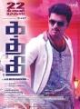 Vijay Kathi Movie Release Posters