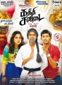 Tamanna, Soori, Vishal in Kaththi Sandai Movie New Posters