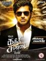 Actor Vishal in Kathi Sandai Movie New Posters