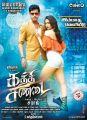 Vishal, Tamanna in Kaththi Sandai Movie New Posters