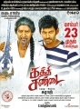 Soori, Vishal in Kaththi Sandai Movie Release Posters