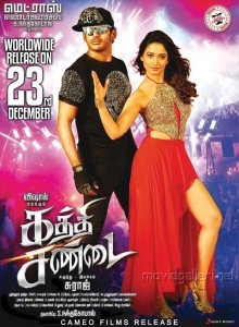 Vishal, Tamanna in Kathi Sandai Movie Release Posters