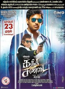 Vadivelu, Vishal in Kathi Sandai Movie Release Posters