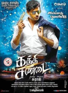 Vishal in Kaththi Sandai Movie Release Posters