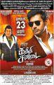Vadivelu, Vishal in Kaththi Sandai Movie Release Posters