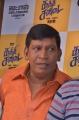 Actor Vadivelu @ Kaththi Sandai Trailer Launch Stills