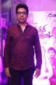 Kaththi Sandai Trailer Launch Stills