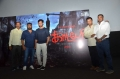 Katteri Tamil Movie First Look Launch Stills