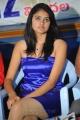 Telugu Actress Kausalya Hot Photos at Mr.Rajesh Press Meet