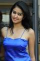 Telugu Actress Kousalya Hot Photos at Mr.Rajesh Press Meet
